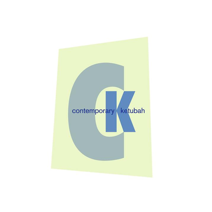 ketuba_logo